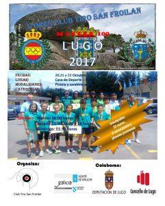 IMG-20171011-WA0007